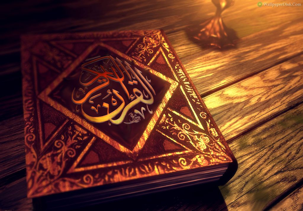 al quran - Islam Competition June 2015
