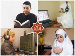 holy quran online