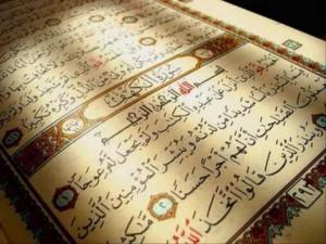 holy quran online.jpg0